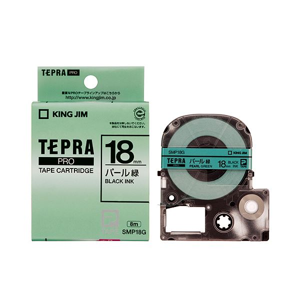(まとめ)キングジム テプラ PROテープカートリッジ カラーラベル(パール) 18mm 緑/黒文字 SMP18G 1セット(5個)【×3セット】