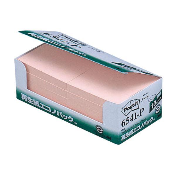 (まとめ) 3M ポスト・イット エコノパックノート 再生紙 75×75mm ピンク 6541-P 1パック(10冊) 【×10セット】