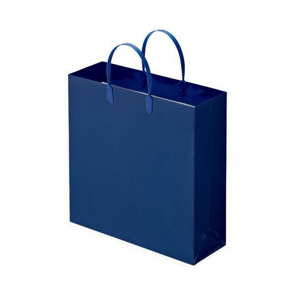 (まとめ) TANOSEE ラミネートバッグ 中 ヨコ320×タテ320×マチ幅110mm 紺 1パック(10枚) 【×10セット】