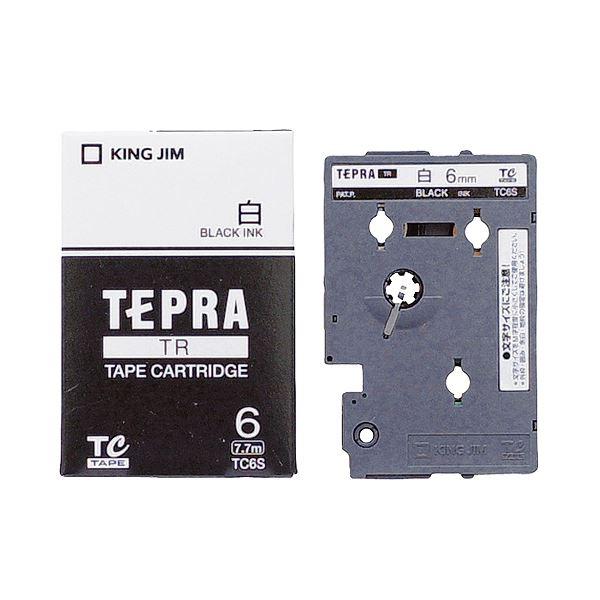 (まとめ) キングジム テプラ TRテープカートリッジ 6mm 白/黒文字 TC6S 1個 【×10セット】