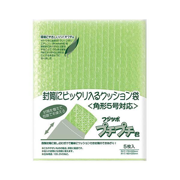 (まとめ) マルアイ フジツボプチプチ君 バイオプチ角5 SP-K5G 1パック(5枚) 【×50セット】