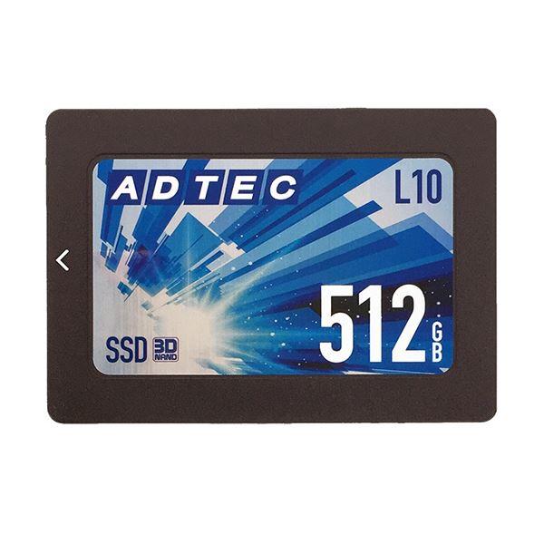 アドテック SSD L10シリーズ 3DTLC 2.5インチ SATA 512GB AD-L10D512G-25I 1台