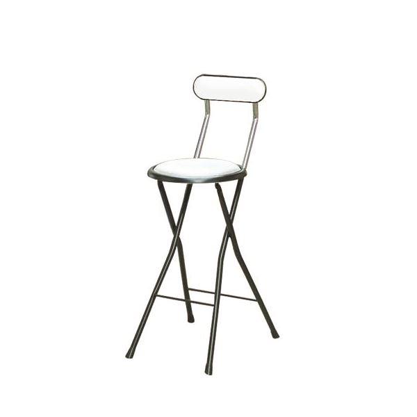 折りたたみ椅子 【同色4脚セット ホワイト×ブラック】 幅36cm 日本製 スチールパイプ 『ニューニーダー ハイ』【代引不可】