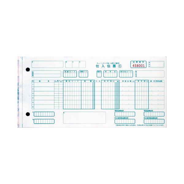 (まとめ)トッパンフォームズ チェーンストア手書用100セット入C-BH15【×30セット】