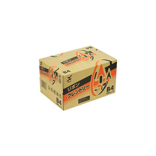 (まとめ)日本製紙 リボンフレンドリー B4RBNF-B4 1セット(2500枚:500枚×5冊)【×3セット】