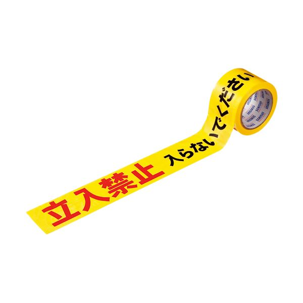 (まとめ) 積水化学 タフロープ 標識テープ(印刷テープ) 非粘着 立入禁止 70mm×50m 1巻 【×10セット】