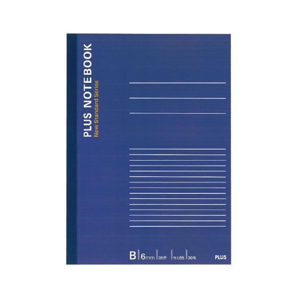 (まとめ) プラス ノートブック セミB5B罫6mm 30枚 ネイビー NO-003BS 1冊 【×300セット】