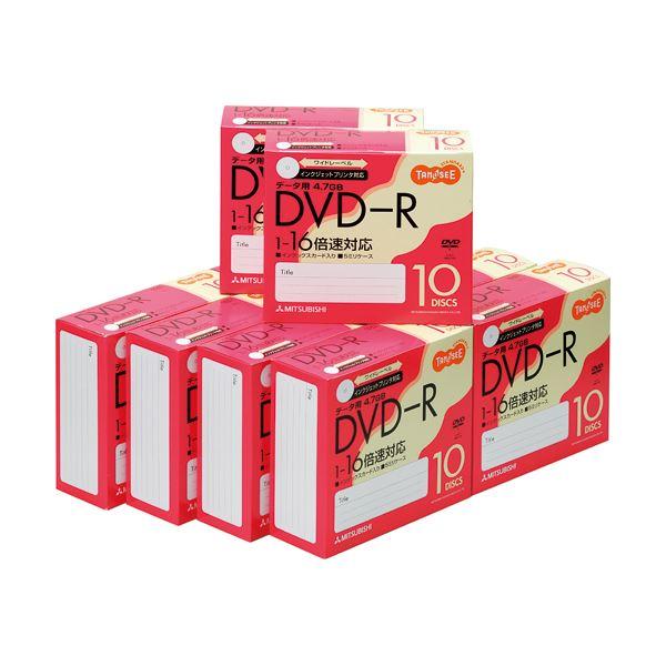 (まとめ)TANOSEE データ用DVD-R4.7GB 1-16倍速 ホワイトワイドプリンタブル 5mmスリムケース DHR47JP10T1セット(100枚:10枚×10パック)【×3セット】