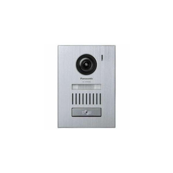 Panasonic カメラ玄関子機 VL-VH556L-S