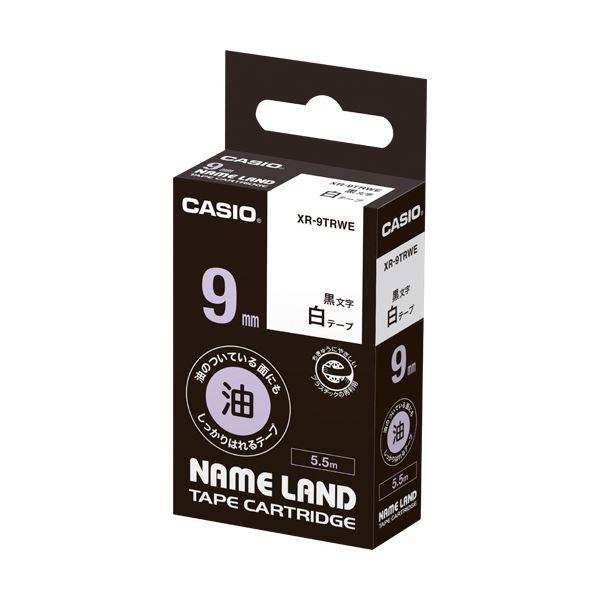 (まとめ) カシオ NAME LAND油の付いている面にもしっかりはれるテープ 9mm×5.5m 白/黒文字 XR-9TRWE 1個 【×10セット】