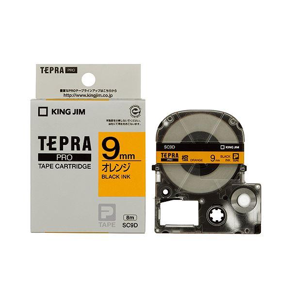(まとめ) キングジム テプラ PRO テープカートリッジ パステル 9mm オレンジ/黒文字 SC9D 1個 【×10セット】