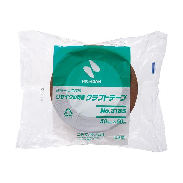 (まとめ) ニチバン リサイクル可能クラフトテープ 50mm×50m 3185-50 1巻 【×30セット】