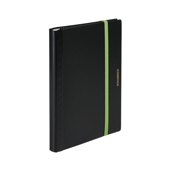 (まとめ) キングジム 二つ折りクリアーファイル コンパック A4 10P 黒【×20セット】