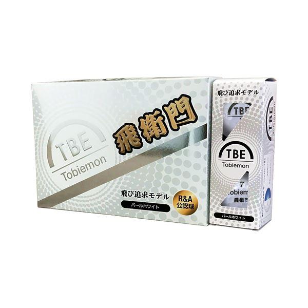 12個セット TOBIEMON 2ピース カラーボール パールホワイト T-B2PWX12