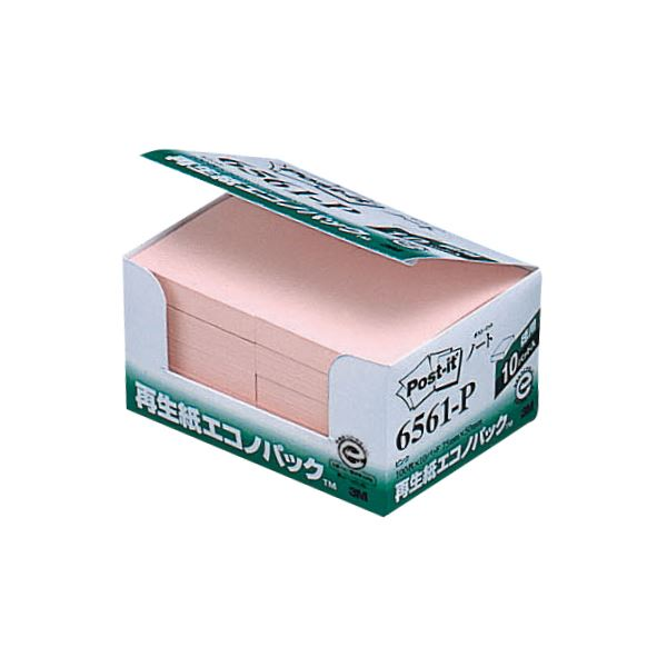 (まとめ) 3M ポスト・イット エコノパックノート 再生紙 75×50mm ピンク 6561-P 1パック(10冊) 【×10セット】