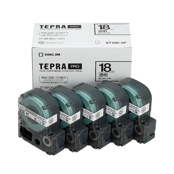 (まとめ)キングジム テプラ PRO テープカートリッジ 18mm 透明/黒文字 ST18K-5P 1パック(5個)【×3セット】