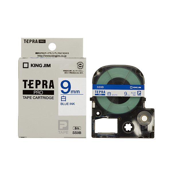 (まとめ) キングジム テプラ PRO テープカートリッジ 9mm 白/青文字 SS9B 1個 【×10セット】