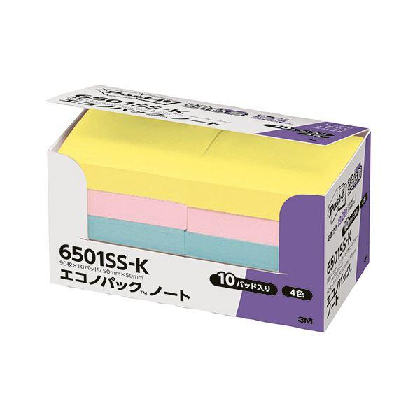 (まとめ) 3M ポスト・イット エコノパック強粘着ノート 50×50mm 4色 6501SS-K 1パック(10冊) 【×10セット】