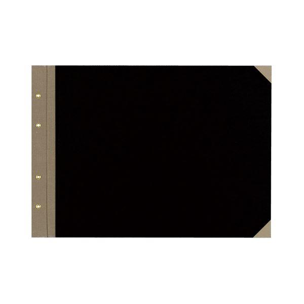 (まとめ) コクヨ 綴込表紙A B4ヨコ 4穴ツ-13 1パック(1組2枚) 【×30セット】