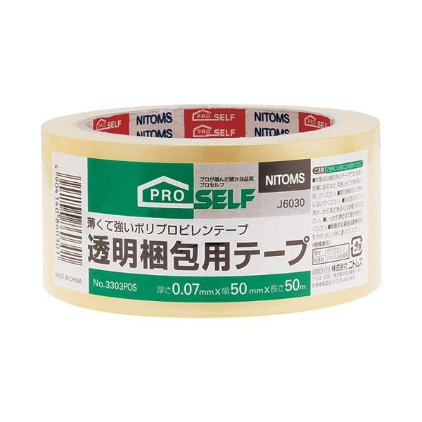 (まとめ)ニトムズ 透明梱包テープ 50mm×50m J6030【×50セット】