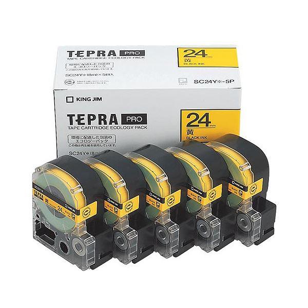 (まとめ)キングジム テプラ PRO テープカートリッジ パステル 24mm 黄/黒文字 SC24Y-5P 1パック(5個)【×3セット】