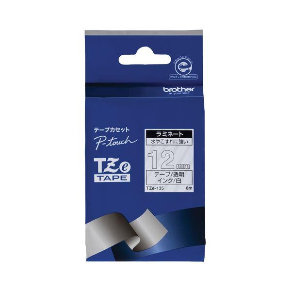 (まとめ) ブラザー ピータッチ TZeテープラミネートテープ 12mm 透明/白文字 TZE-135 1個 【×10セット】