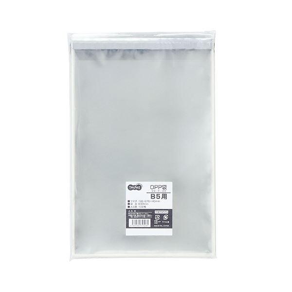 (まとめ) TANOSEE OPP袋 フタ・テープ付B5用 195×270+40mm 1セット(500枚:100枚×5パック) 【×5セット】