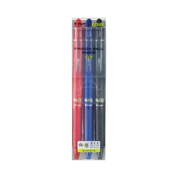 パイロット ゲルインクボールペン フリクションボールノック 0.7mm 3色セット ブラック、ブルー、レッド各1本 LFBK-69F-3C 1パック 【×10セット】