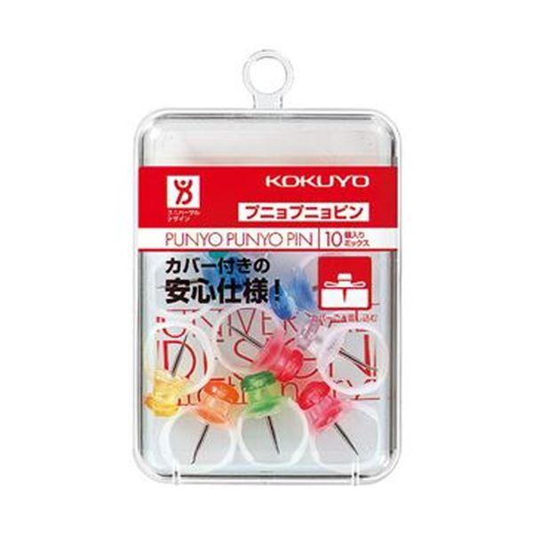 (まとめ)コクヨ プニョプニョピン 7色ミックスカヒ-90 1パック(10個)【×50セット】