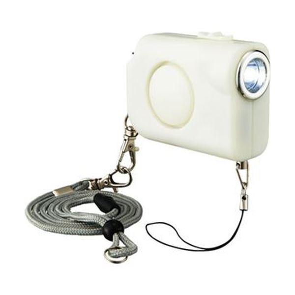 (まとめ)西文舘 LEDライト付防犯ブザー防水くん SE-105BSW 1個【×10セット】