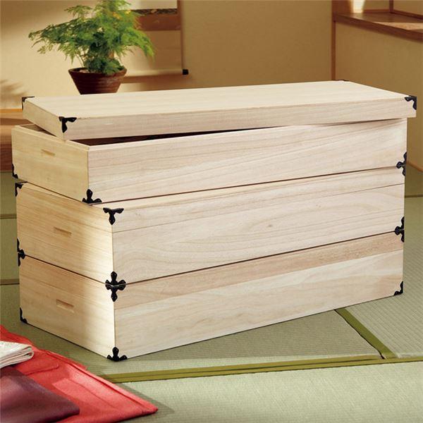 桐製 衣装箱/チェスト 【3個組】 幅91×奥行42×高さ17cm 木製 スタッキング可 たとう紙対応 〔寝室 ベッドルーム〕