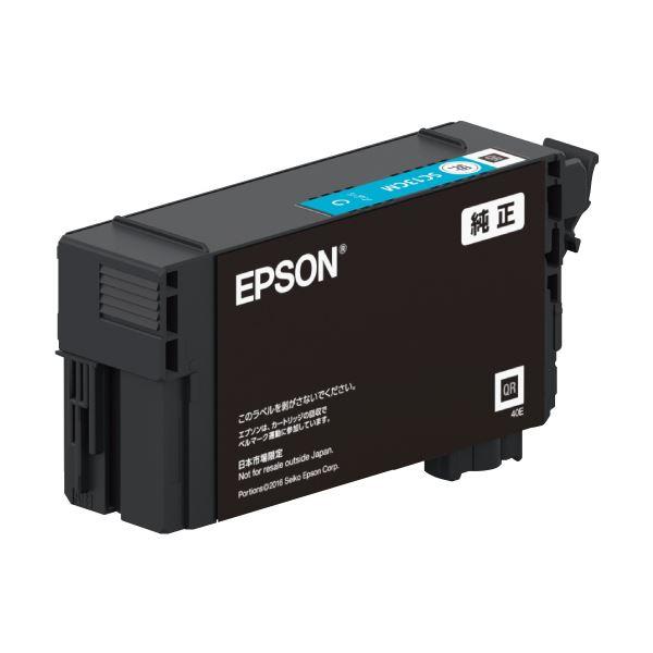 エプソン インクカートリッジ 1個 【×5セット】 (まとめ) SC13CM シアン26ml