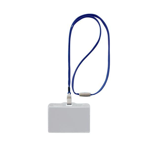 (まとめ) ライオン事務器 つりさげ名札 ヨコ型ソフトタイプ 平ひも ブルー N-73ER 1個 【×50セット】