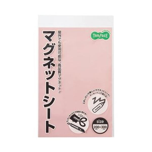 (まとめ)TANOSEE マグネットカラーシートワイド 300×200×0.8mm 桃 1セット(10枚)【×5セット】