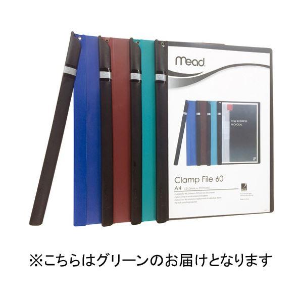 (まとめ)アコ・ブランズ Mead クランプファイル M2003004 グリーン【×100セット】