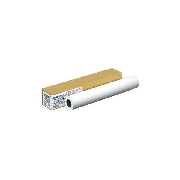 (まとめ)コクヨ大判インクジェットプリンタ用紙マット紙・厚手 24インチロール 610mm×30m KJ-WMA610 1本【×3セット】