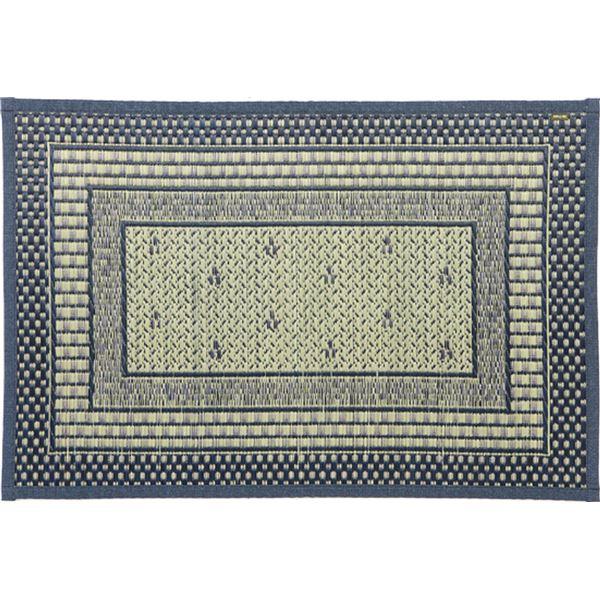 国産い草玄関マット(裏貼り) エルモード 約70×120cm ブルー【代引不可】