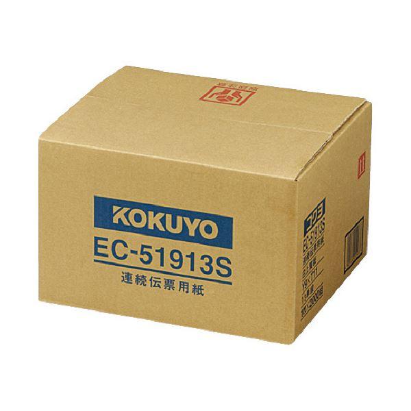 コクヨ 企業向けフォーム Y9×T11228.6×279.4mm スリーライン(鼡)入・上質紙 64g/m2 1P EC-51913S 1ケース(2000枚)