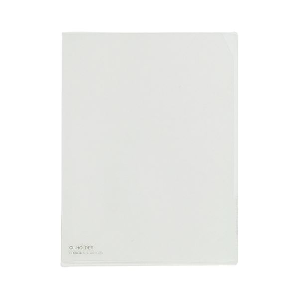 (まとめ) キングジム CLホルダー A4タテ 乳白コーナーカット付 734 1セット(10枚) 【×10セット】