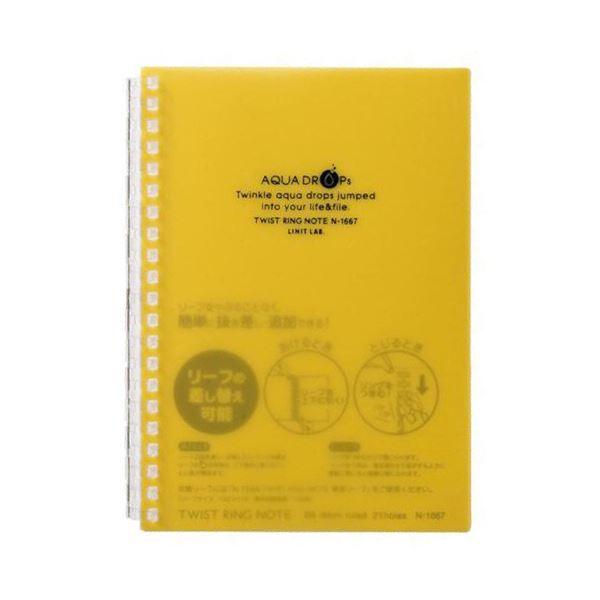 (まとめ) リヒトラブ AQUA DROPsツイストノート B6 B罫 黄 30枚 N-1669-5 1冊 【×50セット】