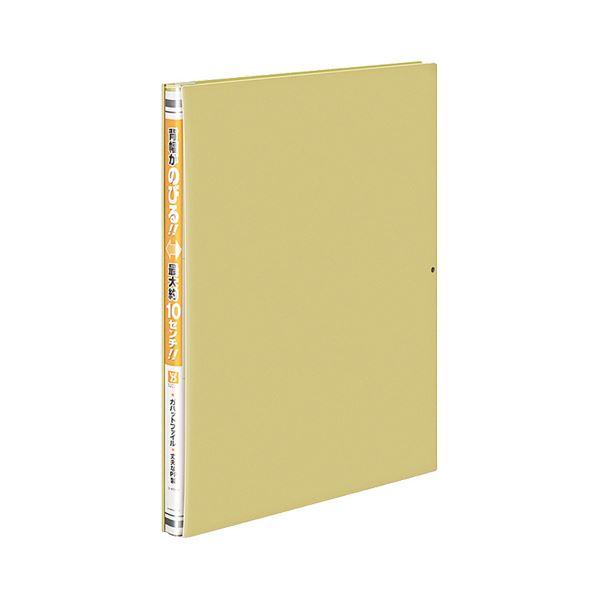(まとめ) コクヨ ガバットファイル(活用タイプ・PP製) A4タテ 1000枚収容 背幅15~115mm 黄 フ-P90Y 1冊 【×30セット】