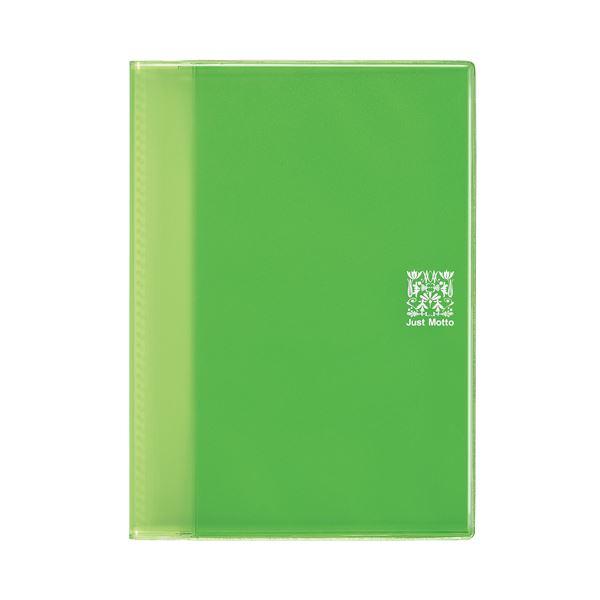 (まとめ) ライオン事務器 ハンディーファイル透明タイプ A5サイズ クリアグリーン JH-63C 1冊 【×30セット】