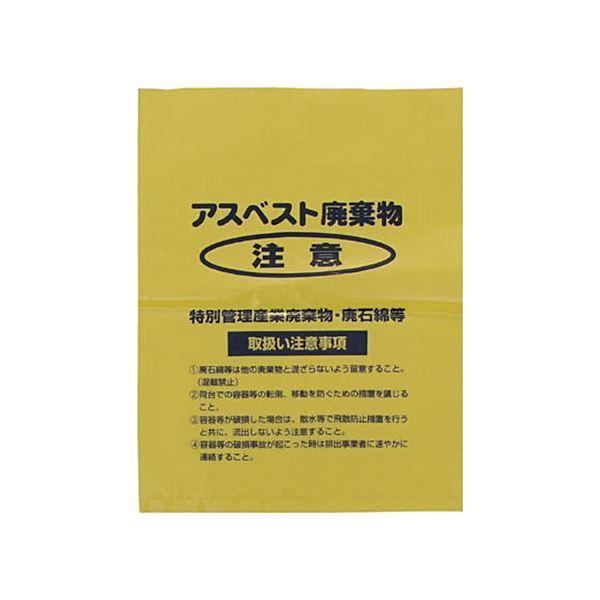島津商会 回収袋 黄色小(V)厚み0.15mm A-3 1パック(100枚)