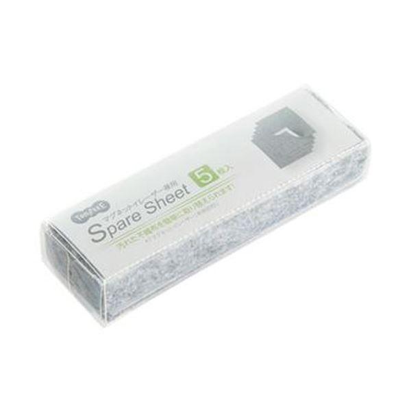 (まとめ)TANOSEE マグネットイレーザースペアシート M 1パック(5枚)【×50セット】