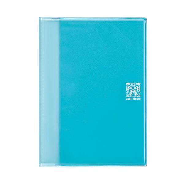 (まとめ) ライオン事務器 ハンディーファイル透明タイプ A5サイズ クリアブルー JH-63C 1冊 【×30セット】