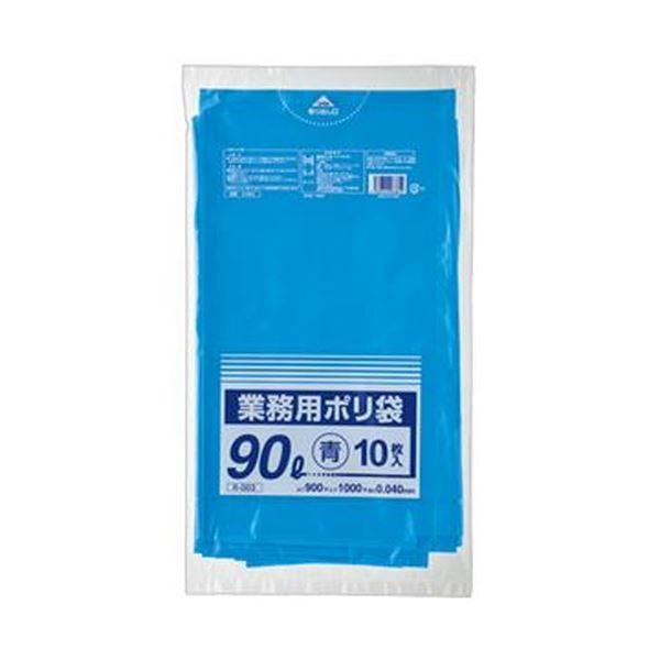(まとめ)クラフトマン 業務用ポリ袋 青 90L 1パック(10枚)【×20セット】