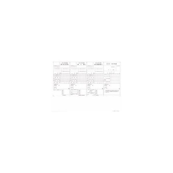 (まとめ)OBC 単票住民税納付書 B4ヨコ4205 1箱(500枚)【×3セット】