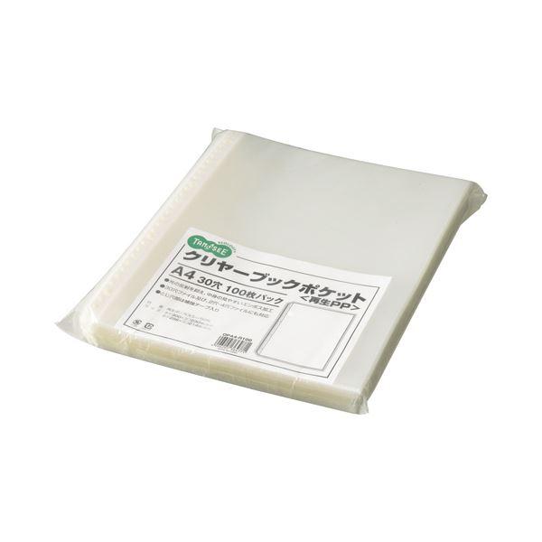 (まとめ) TANOSEE クリヤーブック(クリアブック)ポケット A4タテ 2・4・30穴 再生PP 1パック(100枚) 【×10セット】