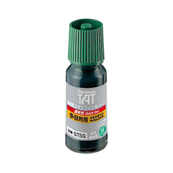 (まとめ) シヤチハタ 強着スタンプインキタート(速乾性多目的タイプ) 小瓶 55ml 緑 STSG-1 1個 【×10セット】