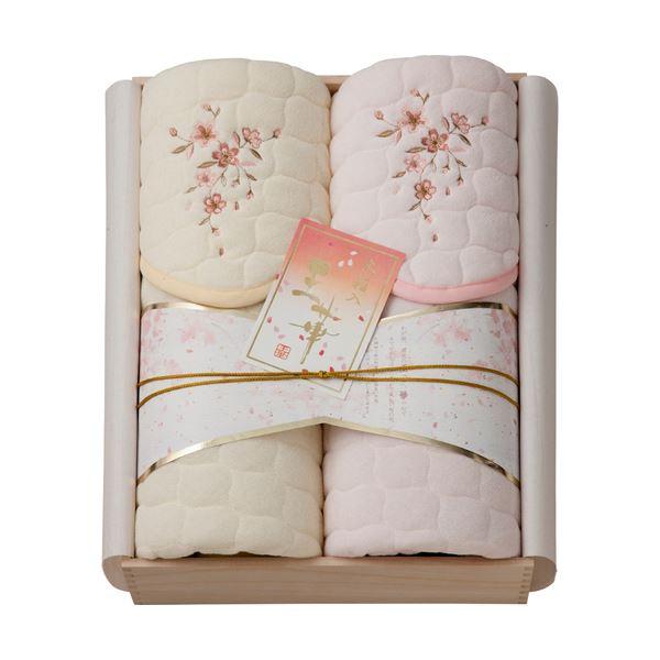 桜刺しゅう敷きパット2P(木箱入) B51570701